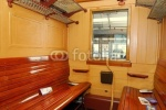 1960-wooden compartment