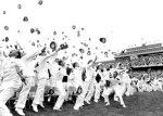 1969 graduation